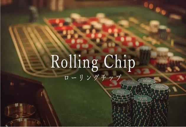エルドアカジノ ローリングチップとは?